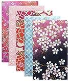 【Amazon.co.jp 限定】和紙かわ澄 特撰 友禅和紙 ぽち袋 桜柄いろいろ5柄セット