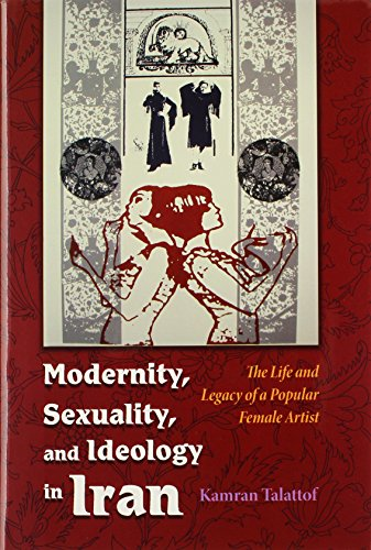 modern view of sexuality The modern history of sexuality provides us with an overview of the current state of the art  to view sexologists as insidious agents of social control',.