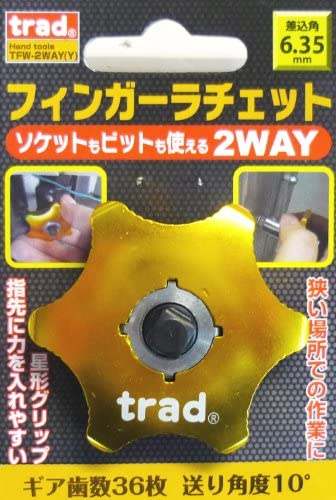 trad フィンガーラチェット イエロー TFW-2WAY 820088