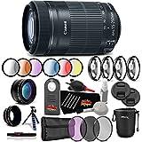 Canon EF-S 55-250mm f/4-5.6 IS STM Lens Professional Kit International Model