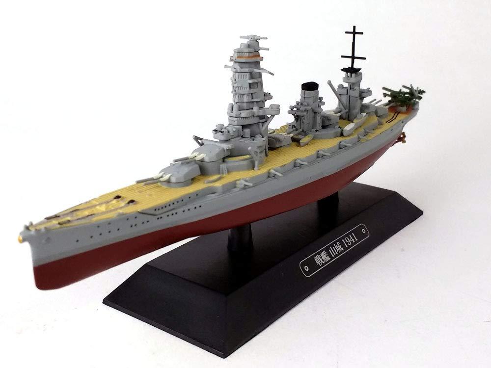 Japanese Battleship Yamashiro - IJN - 1/1100 Scale Diecast Metal Model Ship (#54)