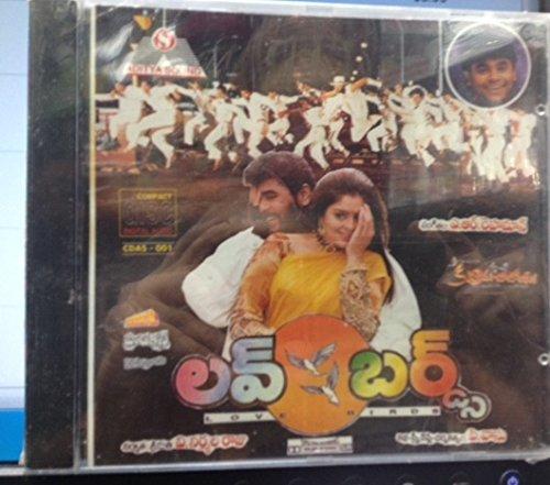 - Love Birds / Kurradu Baboi (Telugu CD)
