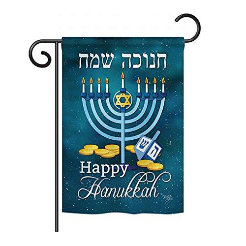 Breeze Decor G164126-BO Happy Winter Hanukkah Decorative Vertical Garden Flag, 13