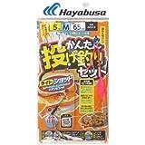 ハヤブサ(Hayabusa) かんたん投げ釣りセット 立つ天秤 2本 HA310  5-8
