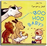 What Shall We Do with the Boo Hoo Baby?, Cressida Cowell, 1852697911