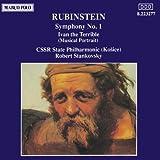 Anton Rubinstein: Symphony No. 1 in F; Ivan the Terrible