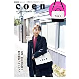 coen 10th ANNIVERSARY BOOK BICOLOR