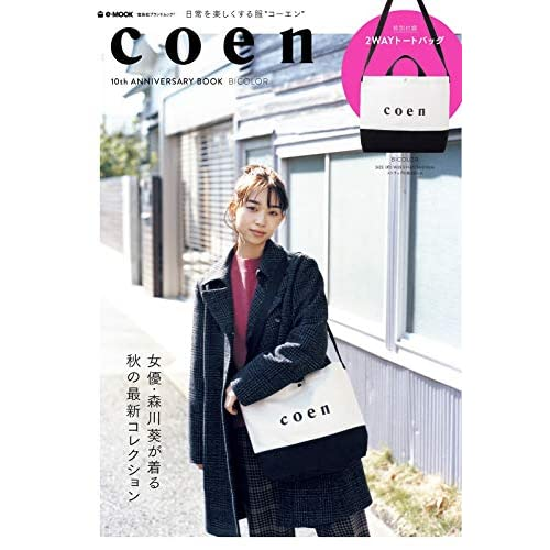 coen 10th ANNIVERSARY BOOK BICOLOR 画像