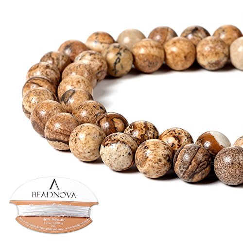 BEADNOVA 8mm Brown Picture Jasper Gemstone Round Loose Beads for Jewelry Making (45-48pcs)