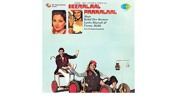 O padosan ki ladki lyrics | heeralal pannalal (1978) songs lyrics.