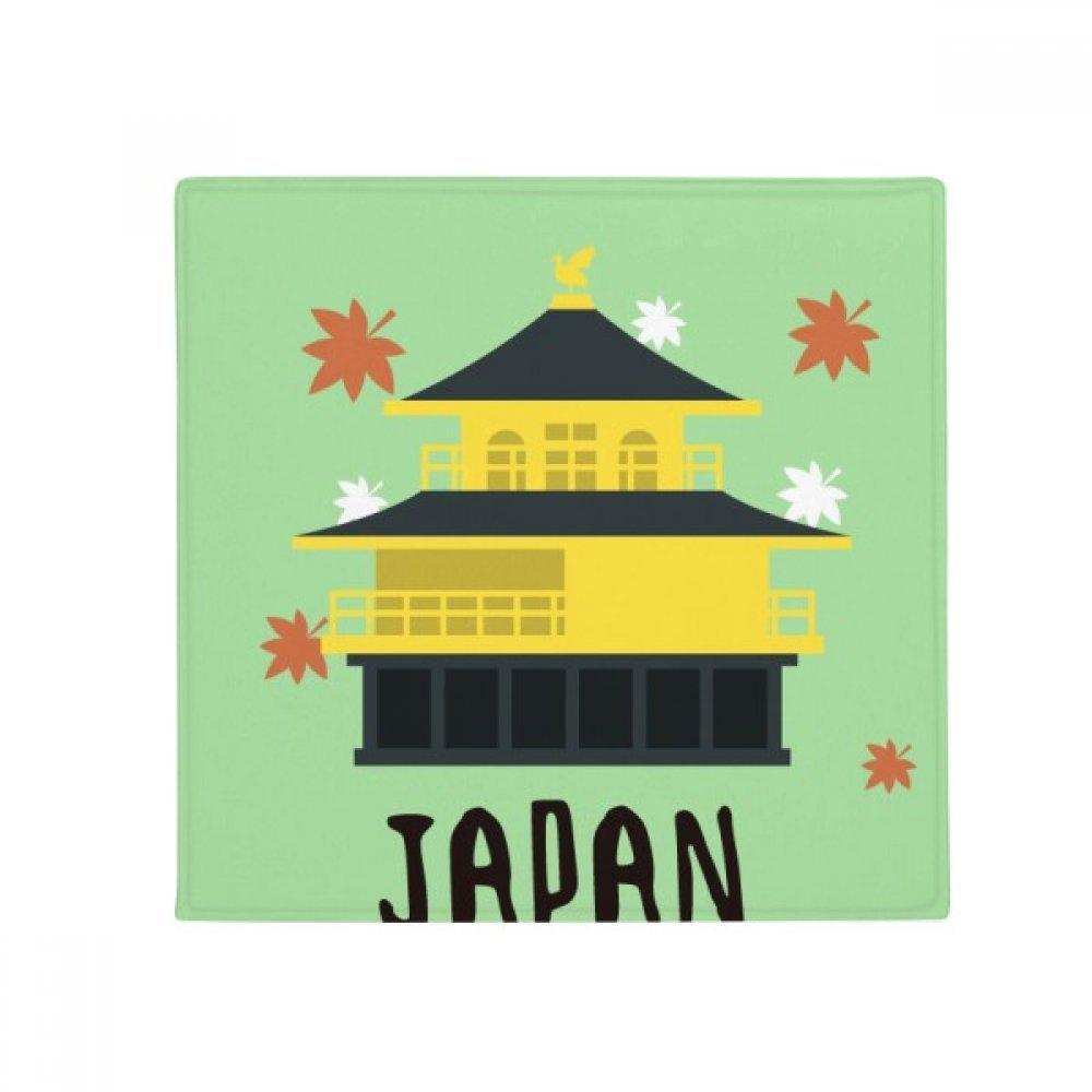 DIYthinker Local Japanese Travelling Building Anti-Slip Floor Pet Mat Square Home Kitchen Door 80Cm Gift