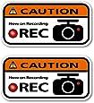 メイヴルアットホーム ドライブレコーダー ステッカー ドラレコ 車載カメラ 後方録画中 セキュリティーステッカー ドライブレコーダーステッカー シール 日本製(2枚セット/コーション)