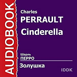 Cinderella [Russian Edition] Audiobook