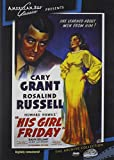 His Girl Friday [Import]