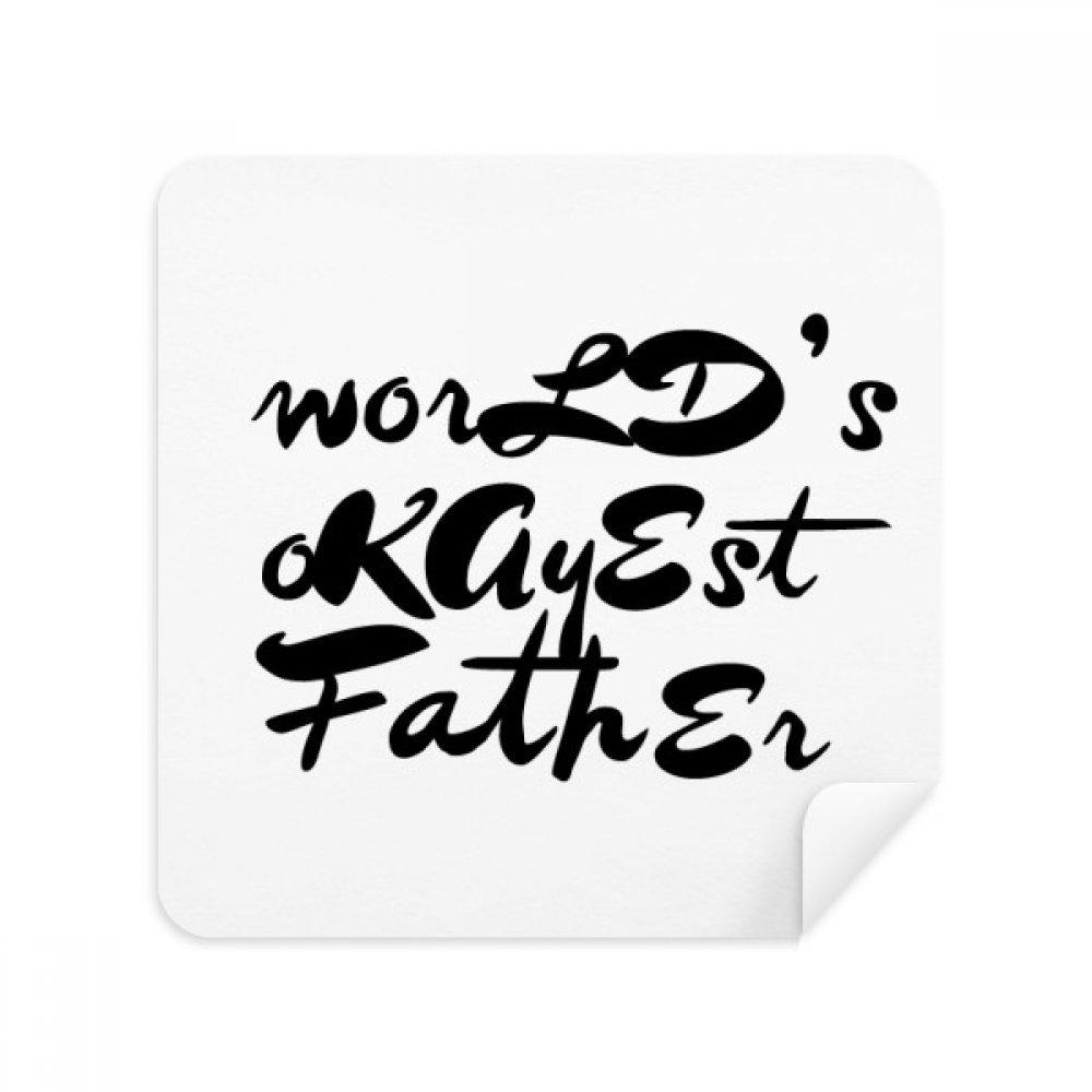 Worldâ € s Okayest父Festival Quoteメガネクリーニングクロス電話画面クリーナースエードファブリック2pcs   B07C93JF9D