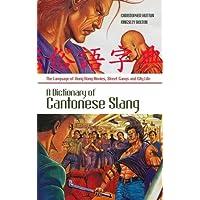 A Dictionary of Cantonese Slang: The Language of Hong Kong Movies, Street Gangs and City Life