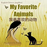 My Favorite Animals 我最喜欢的动物: Dual Language Edition (Chinese Simplified-English)