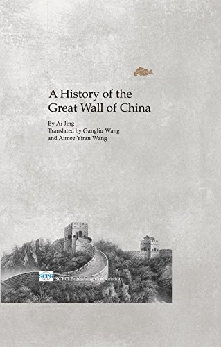 A History of the Great Wall of China (Great Wall Of China Periods Of Construction)