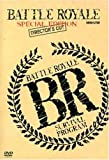 Battle Royale (Special Edition) [Director's Cut] cover.