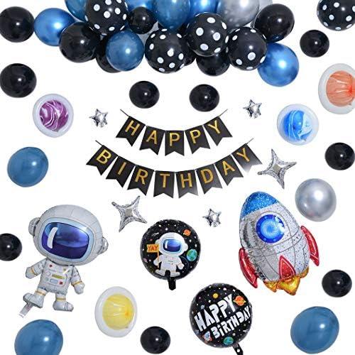 [スポンサー プロダクト]誕生日 飾り付けセット 男の子 バルーン 60点セット 宇宙テーマ 宇宙飛行士風船 ロケット風船 HAPPY BIRTHDAYガーランド バースデー デコレーションセット パーティー用品