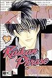 Kaikan Phrase 02