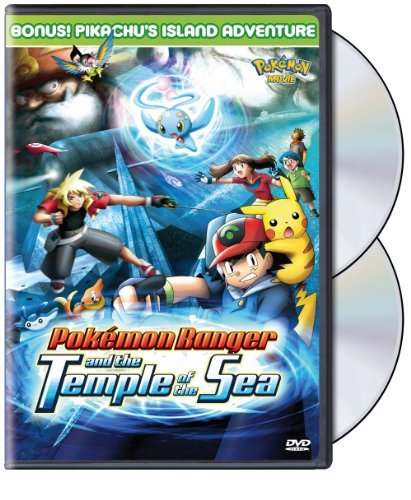 Amazon Com Pokemon Movie Pokemon Ranger And The Temple Of The