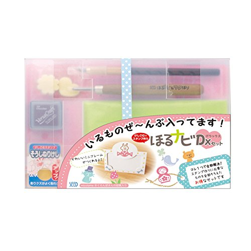 Seed Navi deluxe set to dig (japan (Stationery Studio Spring)