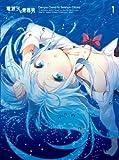 電波女と青春男 (完全生産限定版) 全7巻セット [マーケットプレイス Blu-rayセット]