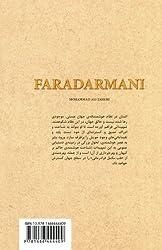 Faradarmani (Persian Edition)