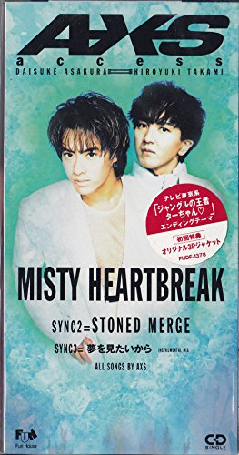 MISTY HEARTBREAK/STONED  MERGE