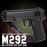 ダブルイーグル エアガン エアコッキングガン ハンドガン コルト M1911ガバメント M292 RSBOX DOUBLE EAGLE