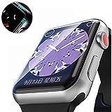 【3枚入り】【2018最新の Apple Watch Series 4 44mmフィルム, PRODELI Apple Watch 保護 フィルム アップルウォッチシリーズ4 全面フィルム PET製 3D全面保護 弧状のエッジ加工 自動吸着 高透過率 防衝撃 防指紋 高感度タッチ 気泡ゼロ HD画面対応