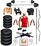 Bodyfit 20 Kg Weight Set+ 5 Ft Rod + 3 Ft Curl Rod +Gym Accessories with Gym Vest