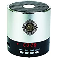 Hitopin Digital Quran Speaker 8GB FM Radio with Remote Control Silver Color over 30Reciters and Translations Available Quality Quran Speaker Arabic English French, Urdu etc Mp3 HP-SQ168S