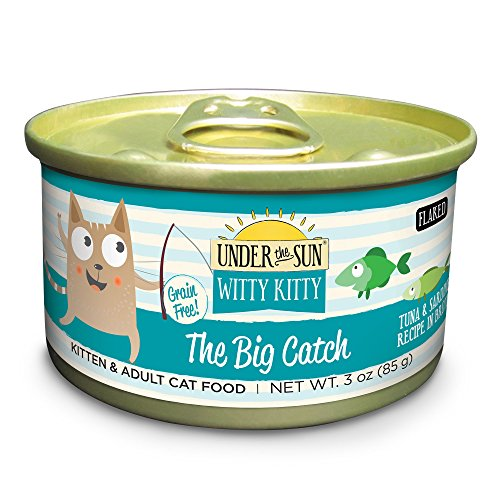 CANIDAE Under Sun Witty Kitty product image