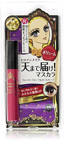Kiss Me Mascara, Black