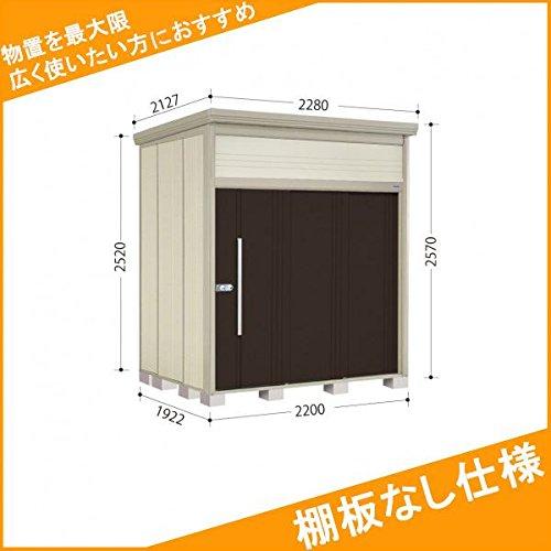 タクボ物置 JN/トールマン 棚板なし仕様 JN-2222 一般型 標準屋根 『屋外用中型大型物置』 ムーンホワイト B074X1VF79