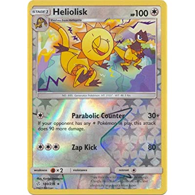 Heliolisk - 180/236 - Rare - Reverse Holo - Cosmic Eclipse: Toys & Games