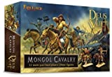 Mongol Cavalry - 28mm Hard Plastic figures by Fireforge Games by Fireforge Games