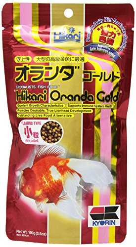 Hikari 3.5-Ounce Oranda Gold Floating Pellets for Pets, Mini