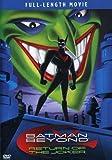 Batman Beyond: Return of the Joker (Keepcase)