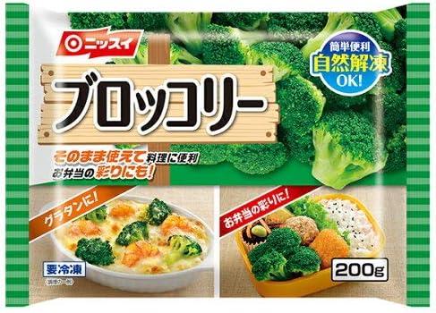 ブロッコリー 解凍 冷凍