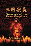Romance of the Three Kingdoms, Vol. 1: (Illustrated edition) (Romance of the Three Kingdoms illustrated) (Volume 1)