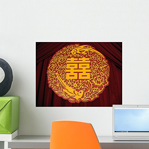 Wallmonkeys Chinese Wedding Decor Wall Decal Peel and Stick Graphic WM265764 (18 in W x 14 in H) ()