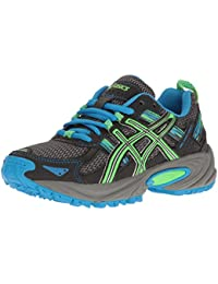 Boy's Running Shoes | Amazon.com