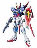 Gundam MG Force Impulse Gundam Scale 1/100 [Toy] (japan import)