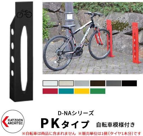 D-NA PKタイプ 半艶ブラック 角柱型(自転車模様付き) 床付タイプ サイクルスタンド
