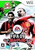 FIFA 09 オールプレイ