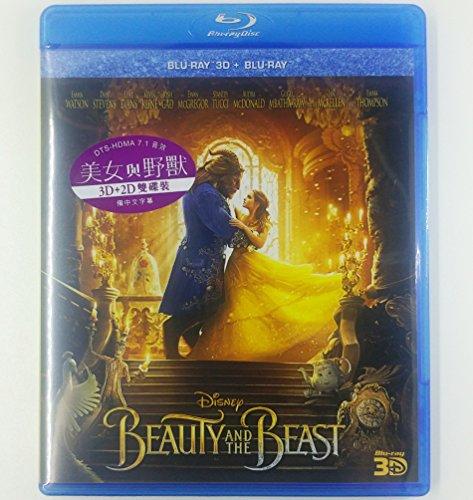 Beauty And The Beast 2D + 3D (Region Free Blu-Ray) (Hong Kong Version / English Language. Mandarin Dubbed) 美女與野獸