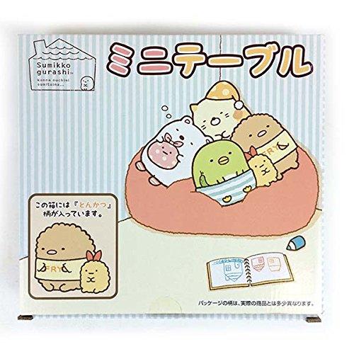 Shy Cat Portable Table San-X Corner Sumikko Gurashi Mini Folding Table